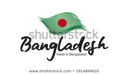 Vektor címke Banglades szín bélyeg vásár Stock fotó © perysty
