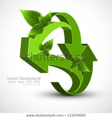 3D pijl witte vector ontwerp business Stockfoto © bharat