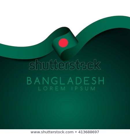 Bangladesh bandeira idéia projeto textura Foto stock © kiddaikiddee
