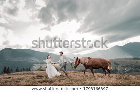 невеста жених танцы природы девушки улыбка Сток-фото © tekso