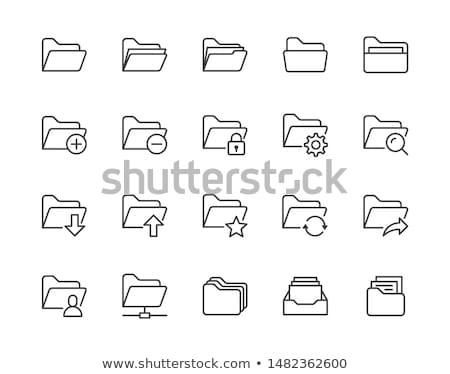 novo · começar · projeto · negócio · papel - foto stock © tashatuvango
