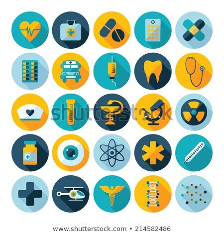 Heart Caduceus Stethoscope Medical Icon Concept Stock photo © Krisdog