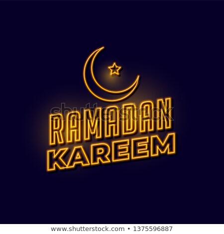 Ramadan dourado néon feliz lua fundo Foto stock © SArts