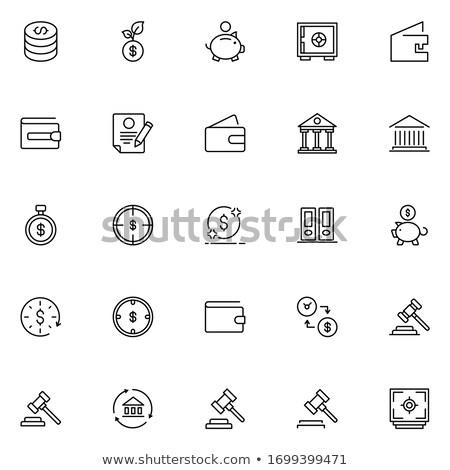 számológép · vektor · vonal · ikon · izolált · fehér - stock fotó © robuart