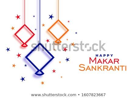 colorful line kits on white makar sankranti background Stock photo © SArts