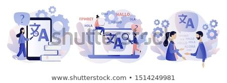 Extranjero idiomas vector metáfora ciencia máquina Foto stock © RAStudio