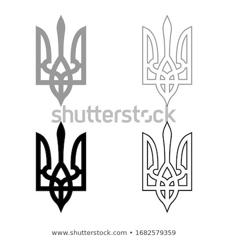 Symbolen Oekraïne kleuren voorraad geïsoleerd ontwerp Stockfoto © kyryloff