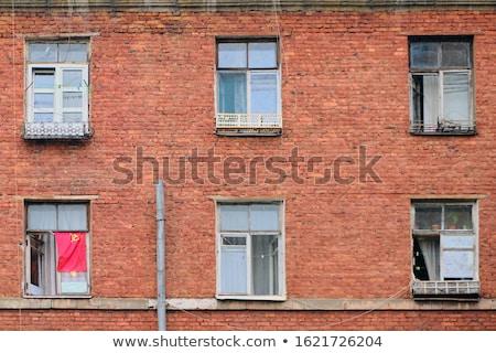 Bandeira urss parede de tijolos pintado grunge edifício Foto stock © creisinger