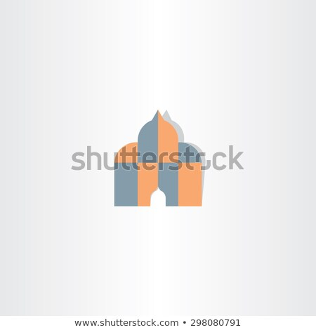 Ислам дома Бога икона символ религиозных Сток-фото © blaskorizov