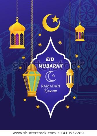 Ramadán üdvözlőlap lámpa kártya ünnep vallás Stock fotó © Leo_Edition