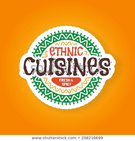 Color vintage comida mexicana emblema insignias Foto stock © netkov1