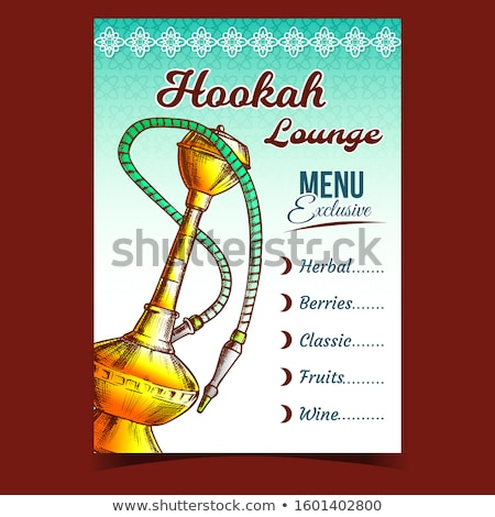 Hookah Lounge Bar Relax Equipment Retro Vector Stock photo © pikepicture