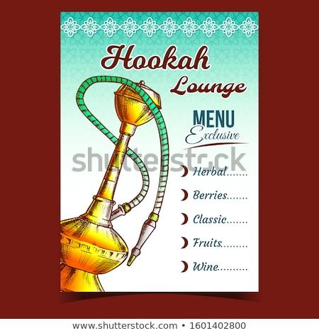 hookah lounge bar relax equipment retro vector stock photo © pikepicture