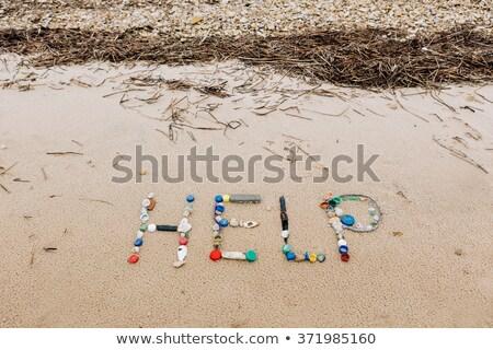 ヘルプ · 書かれた · 砂 · 碑文 · ビーチ · 水 - ストックフォト © Gertje