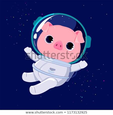 Сток-фото: см. · портфеля · больше · Cartoon · свиней