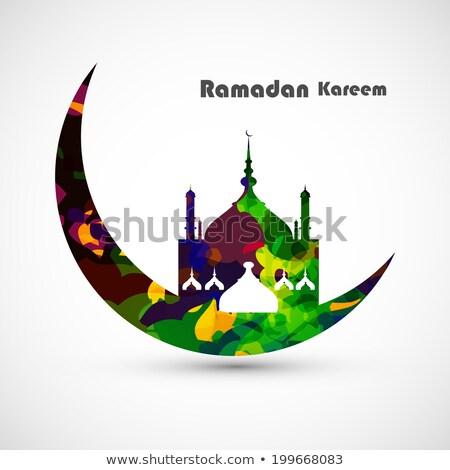 Ramadán kártya hold koszos színes mecset Stock fotó © bharat