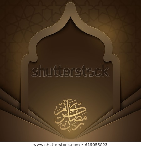 arabic islamic template brochure calligraphy text ramadan kareem stock photo © bharat