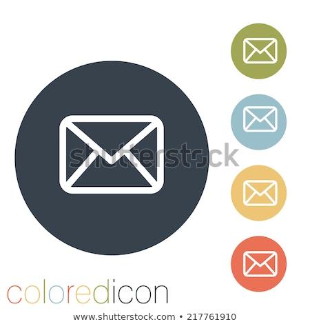 Send Yellow Vector Icon Design Stock photo © rizwanali3d