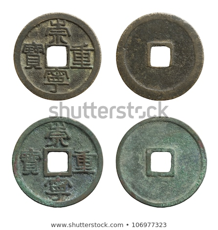 coins in song Stock photo © fanfo