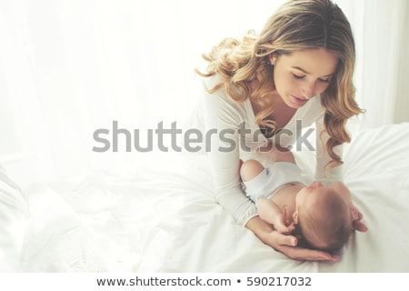 Güzellik anne bakıyor kamera Stok fotoğraf © deandrobot