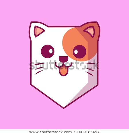 Stock photo: Cute cat in a pocket, vector set