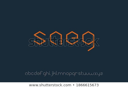 small letter h logo set vector icon Stock photo © blaskorizov