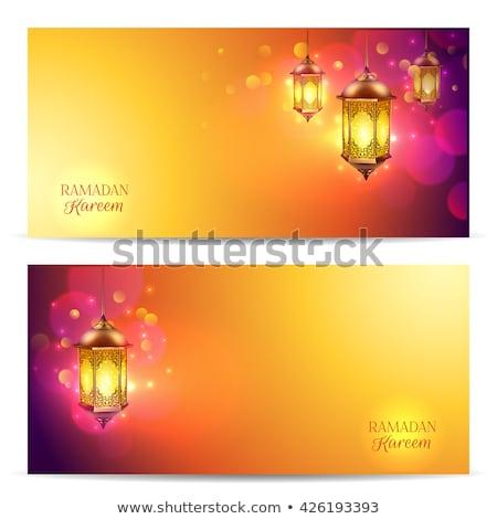 ramadan kareem banner design with realistic lamps Stock photo © SArts