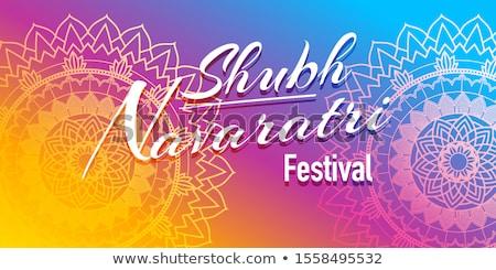 Poster ontwerp mandala patroon illustratie yoga Stockfoto © bluering