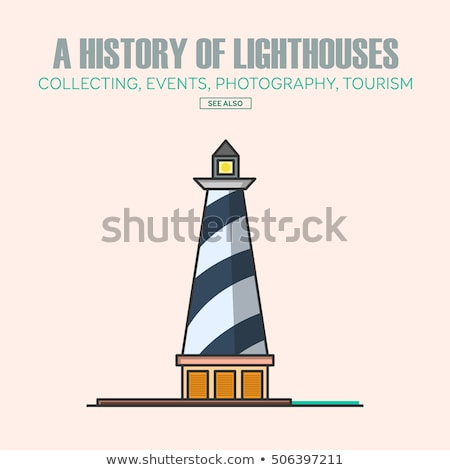 Lighthouse Beacon Icon Vector Outline Illustration Stock photo © pikepicture