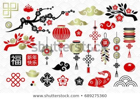 chinese lantern on branches Stock photo © smithore