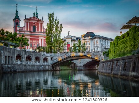 Stock photo: Medieval houses of Ljubljana, Slovenia, Europe.