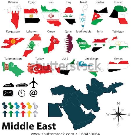 Arábia Saudita Síria bandeiras vetor imagem quebra-cabeça Foto stock © Istanbul2009