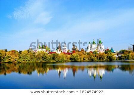 Kremlin modernes stylisé anciens Photo stock © reticent
