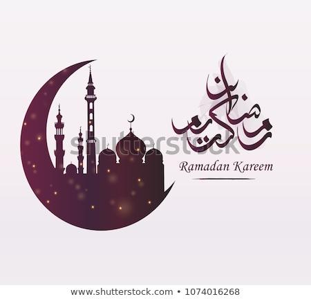 creative watercolor ramadan kareem greeting design Stock photo © SArts