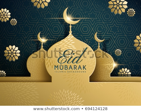 Golden crescent with arabic pattern - eid mubarak sparkling symb Stock photo © Winner
