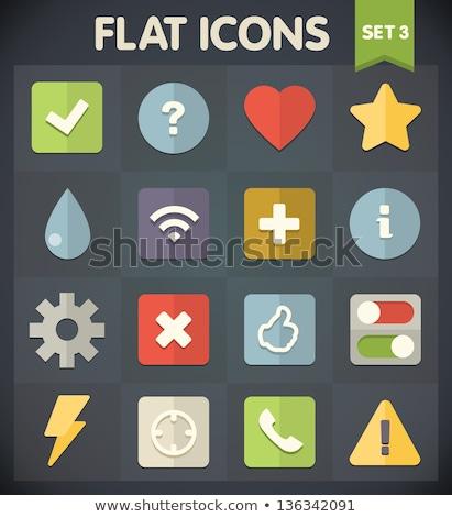 lightning flat icon stock photo © smoki