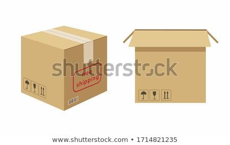 Processo regali scatole carta eco Foto d'archivio © furmanphoto