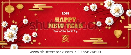 chinese new year plum flower tree background card Stock photo © SArts