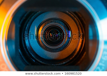 CCTV Security Footage From Video Camera Stock photo © AndreyPopov