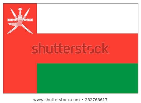 Zászló Omán utazás szalag hullám 3D Stock fotó © MikhailMishchenko