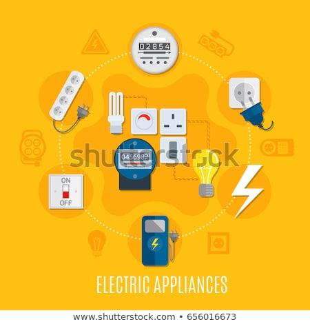Plug Sign Yellow Vector Icon Design Stock photo © rizwanali3d