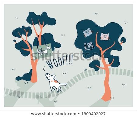 confuso · cão · desenho · animado · olhando · animal - foto stock © bluering