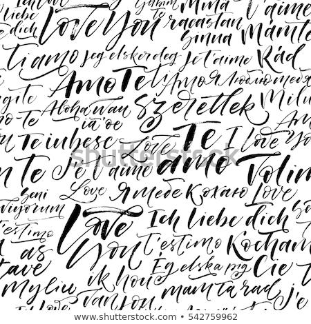 mooie · liefde · wat · tekst · vector · geïsoleerd - stockfoto © kollibri