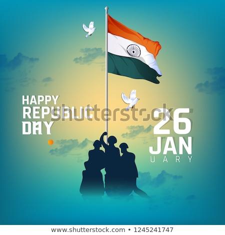 mutlu · cumhuriyet · gün · dalga · bayrak · duvar · kağıdı - stok fotoğraf © sarts