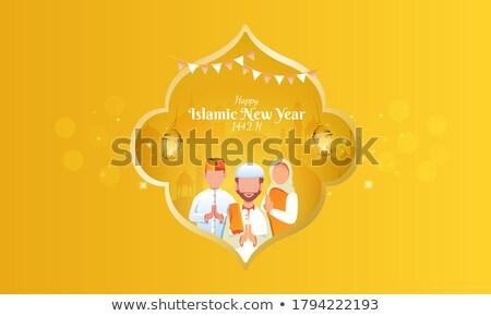 Gyönyörű iszlám új év szalag dekoratív terv Stock fotó © SArts