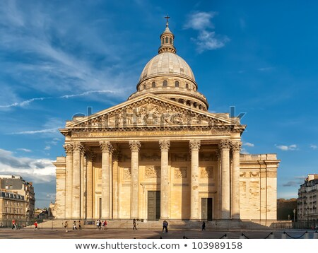 pantheon in paris stock photo © borisb17