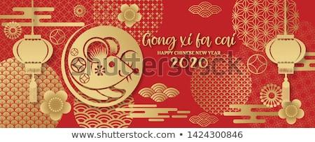 capodanno · cinese · rosso · ratto · oro · luna · banner - foto d'archivio © cienpies