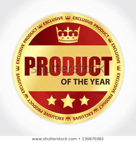 эксклюзивный премия качество год Label Сток-фото © robuart