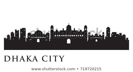 Dhaka preto e branco silhueta simples turismo Foto stock © ShustrikS