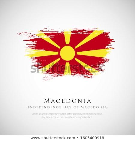 グランジ フラグ マケドニア 古い ヴィンテージ グランジテクスチャ ストックフォト © HypnoCreative